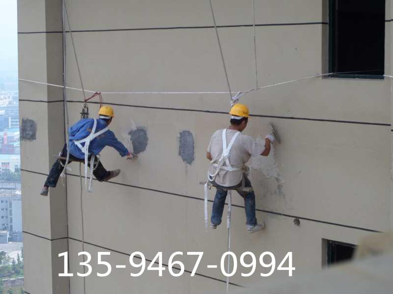 外墙维修工程