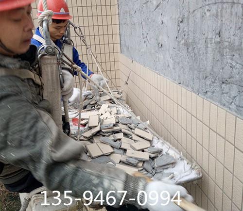 外墙砖修补