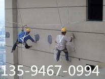 九龙坡外墙修补