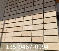 九龙坡外墙砖维修